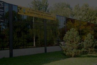 Polskie Towarzystwo Osteoartrologii